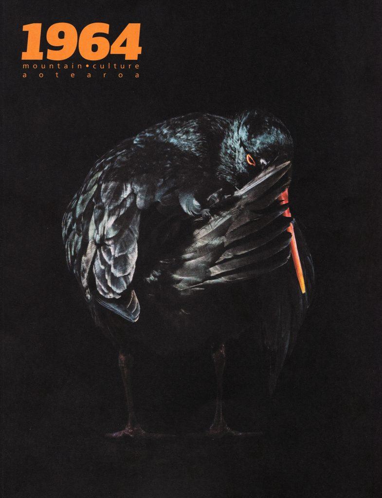 1964 Mountain Culture Aotearoa Cover